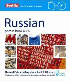 Berlitz Guides - Berlitz Russian Phrase Book - Russian language audio lessons