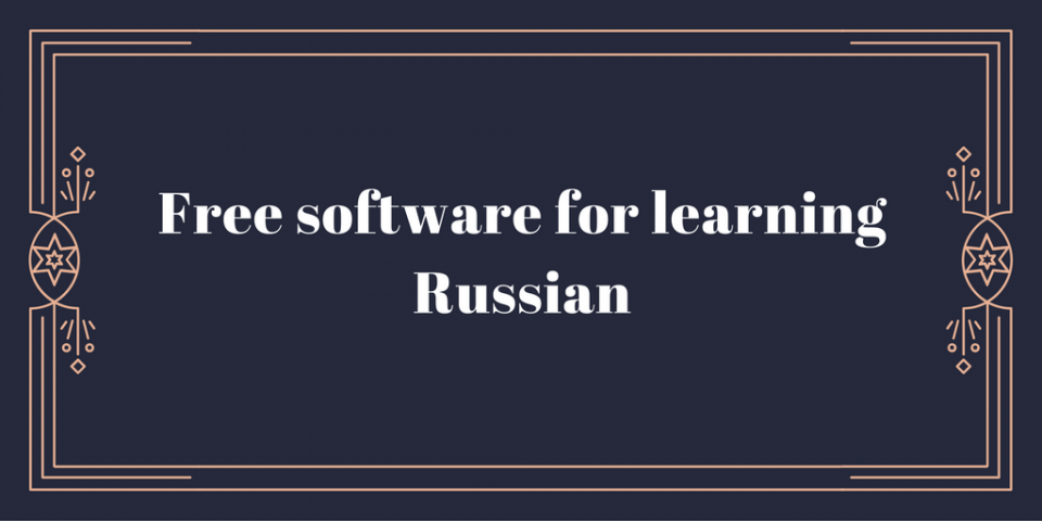 Your Russian Language Study Program 83