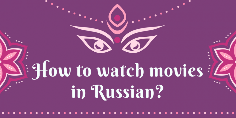 How to watch movies in Russian?