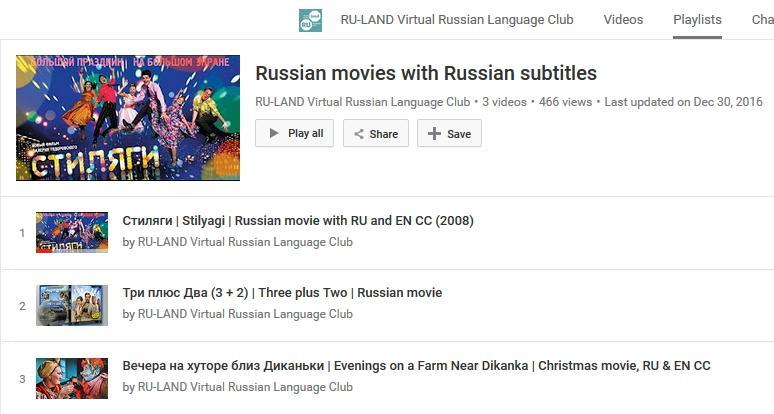 Screen. RU-LAND Virtual Russian Language Club movies.