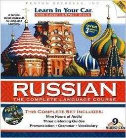 Learn in Your Car Russian: The Complete Language Course - Russian language audio lessons