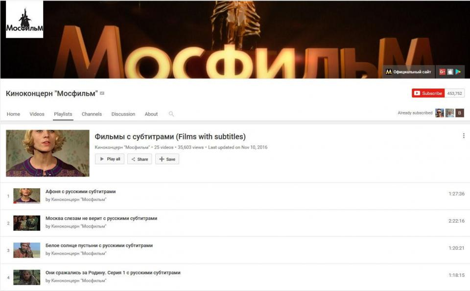 Mosfilms Russian Films with Russian subtitles