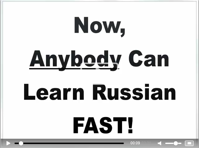 video russian acceleration