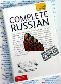 Teach Yourself Russian - Russian language audio lessons