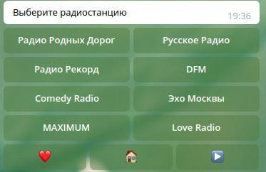 Screen. Telegram radiobot. Choosing a radiostation.