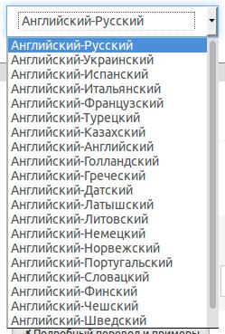 транскрипция слова интересный в русском языке категории лиц относящихся к занятым