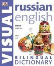 Picture. Russian-English Bilingual Visual Dictionary pdf free download