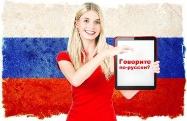 picture of russian girl who wants teach you Russian