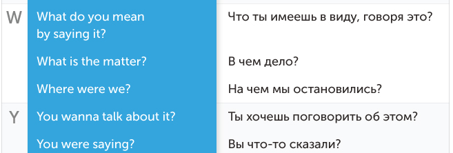 80-Useful-Russian-Small-Talk-Phrases-W,Y