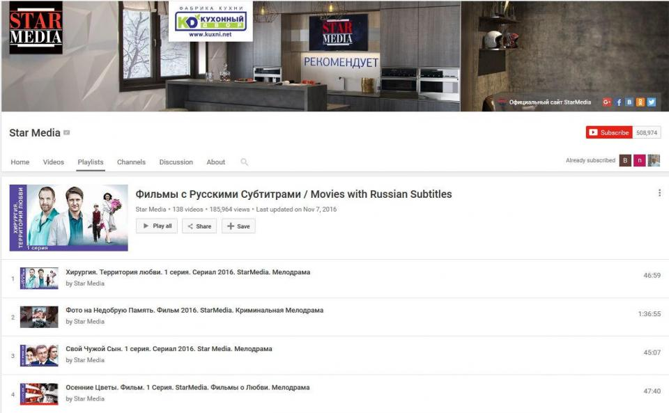 Star Media Russian Films with Russian Subtitles