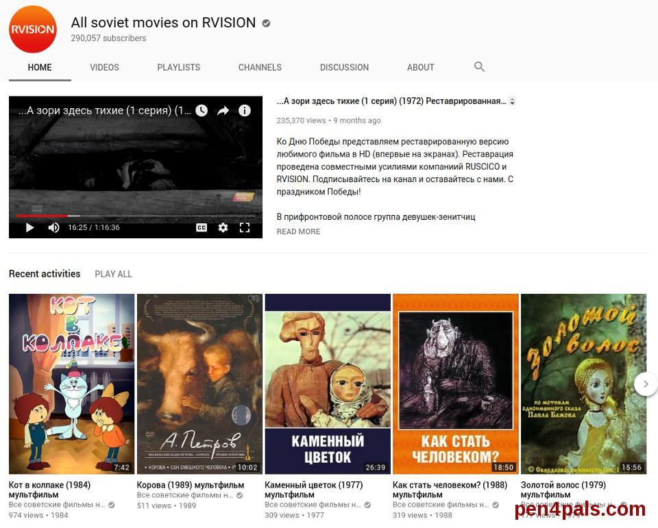 Screen. Russian Soviet movies with Russian auto-generate subtitles.
